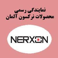 nerxon-6-min