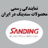 sanding-2-min
